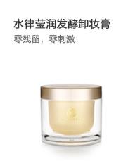 METROCITY 水律莹润发酵卸妆膏