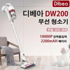 최신형/디베아/Dibea DW200/강력한흡입력/돼지코증정