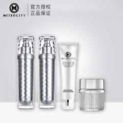 韩国 METROCITY 晶钻润颜系列套盒 水乳