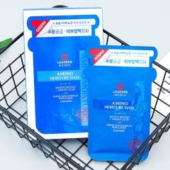 LEADERS/丽得姿面膜补水保湿韩国正品美蒂优氨基酸第三代水库控油 蓝色