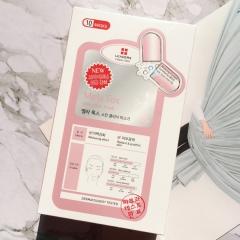LEADERS/丽得姿针剂补水保湿美白提亮肤色面膜 粉色-提亮肤色