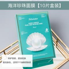 韩国JMsolution水光蜂蜜蚕丝JM面膜补水保湿 海洋珍珠三部曲