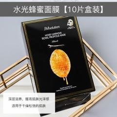 韩国JMsolution水光蜂蜜蚕丝JM面膜补水保湿 水光蜂蜜面膜