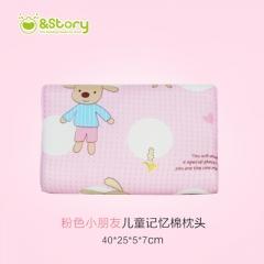 韩国&story小恐龙儿童记忆棉枕头小孩枕头防偏头四季通用3-12岁 粉色小朋友
