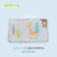 韩国&story小恐龙儿童记忆棉枕头小孩枕头防偏头四季通用3-12岁 浅蓝色小动物