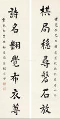 程宗伊 楷书七言联 立轴149×39cm×2