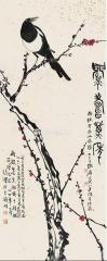 徐悲鸿 花鸟 立轴98×40cm