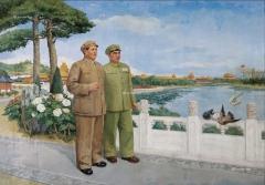 艾中信 1953年作 毛主席和朱德总司令130×180.5cm