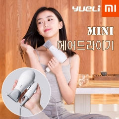 yueli mini  헤어드라이기