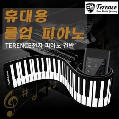 휴대용 롤업 피아노