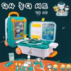 의사 놀이 세트 의용 구급함 (FDE657) 1