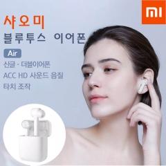 샤오미 Mi Air 블루투스 무선 이어폰