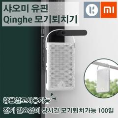 샤오미 유핀 Qinghe 모기퇴치기/전기 필요없이 장시간 모기퇴치가능 100일
