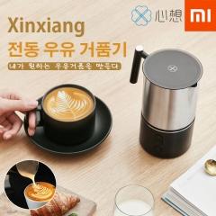 Xinxiang 전동 우유 거품기 /자동식/하드기능/분리형/가랜드컵