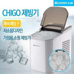 CHIGO 제빙기 /쾌속제빙/저소음디자인/가정용 소형 제빙기