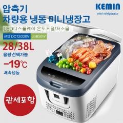 압축기 차량용 냉동 미니냉장고 28/38L 38L 차량용 가정용