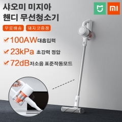 샤오미 미지아 핸디 무선청소기