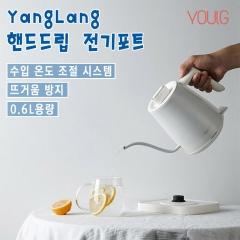 YangLang 핸드드립 전기포트/ 수입 온도 조절 시스템/