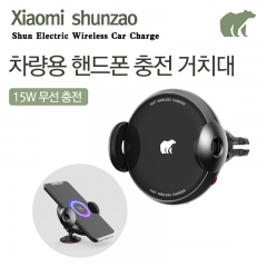 Shunzao 차량용 무선충전 거치대 / 스마트폰 무선충전/거치대