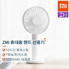 ZMI 휴대용 핸드 선풍기