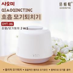 Qiaoqingting 호흡 모기퇴치기