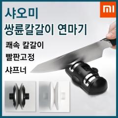 샤오미 미지아 HUOHOU 칼갈이 / 편의 칼갈이