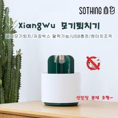 SOTHING-XiangWu 모기퇴치기