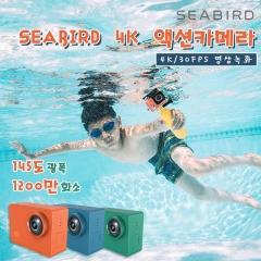 SEABIRD 4K 액션카메라 오렌지