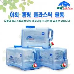 야외 캠핑 플라스틱 물통 5L 1