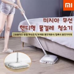 미지아 무선 핸디형 물걸레 청소기