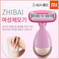 ZHIBAI 성제모기/탈모기/무통제모기/전신사용가능