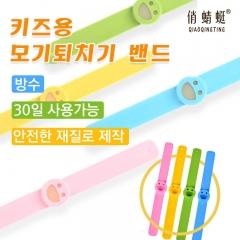 키즈용 모기퇴치기 밴드  ,방수,30일 사용가능,안전한 재질로 제작 블루
