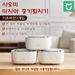 샤오미 미지아 모기퇴치기 기초버전3개입
