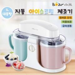 Bear 자동 아이스크림 제조기