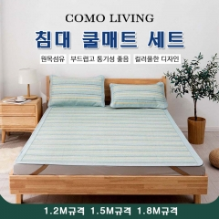 COMO LIVING 침대 쿨매트 세트 green 1.2m