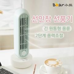 XIAOXIONG 선인장 선풍기/긴 원통형 풍륜/2단계 풍력조절