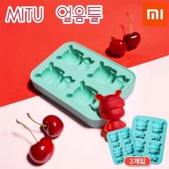 MITU 얼음틀 민트그린 2개입