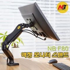액정 모니터 스텐드