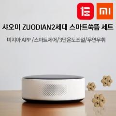 샤오미 Xiao Ai 2 쑥뜸세트/무연기/스마트가열 쑥뜸세트