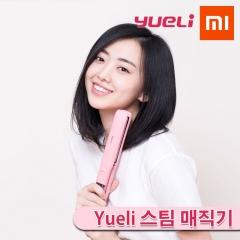 Yueli 스팀 매직기  샤오미오유핀 핑크색