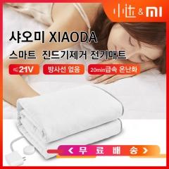 Xiaoda스마트저압전기매트