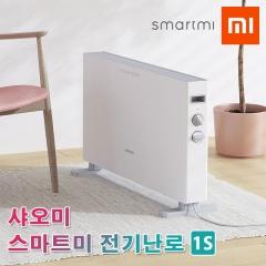 샤오미 스마트미 전기난로 1S