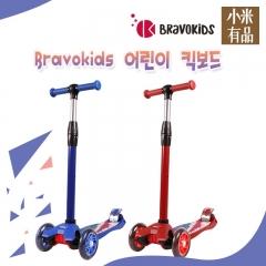 Bravokids 어린이 킥보드  이중력 조향, 블루