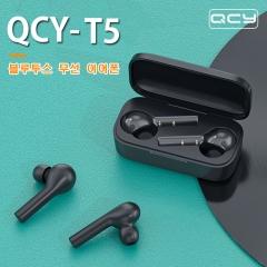 QCY-T5블루투스 5.0무선 이어폰