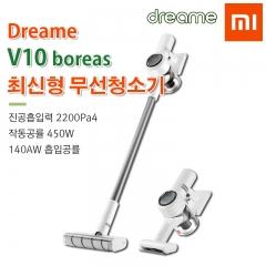 Dreame  V10 boreas  최신형 무선청소기