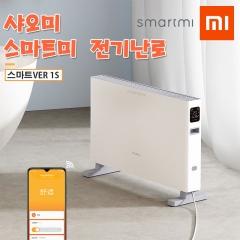 샤오미 스마트미 전기난로 스마트VER 1S