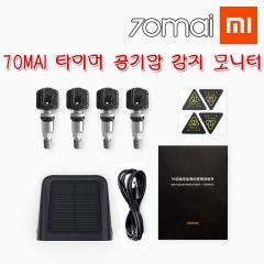 70MAI 타이머 공기압 감지 모니터