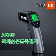AKKU적외선온도측정기