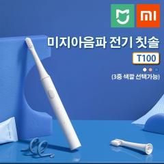 미지아음파 전기 칫솔T100 white 1