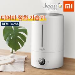 DEERMA 디어마 정화 가습기 DEM-F628A